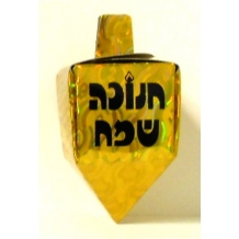 Dreidel Goodie Box