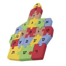 Tower Of David Rubber Pu...