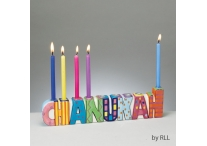 """Chanukah"" Menorah"