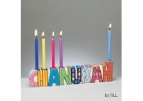 """""""Chanukah"""" Menorah"""
