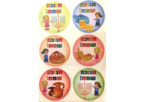 Chanuka Sameach Stickers