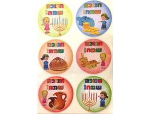 Chanuka Sameach Stickers