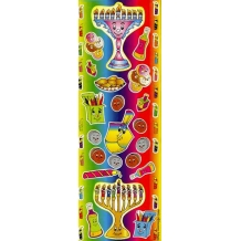 Chanukah Themed Die-Cut ...