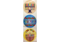Chanukah Sameach Menorah Stickers