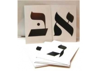 Aleph Bet Flash Cards with Vowels