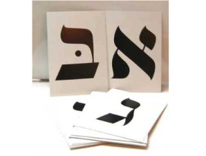 Large Aleph Bet Flash Cards