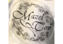 Black on Silver Mazel Tov Sticker