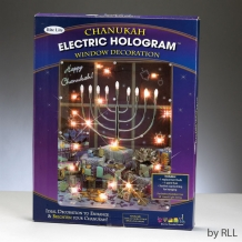 Hologram Chanukah Set