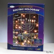Hologram Chanukah Set
