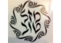 Black on Clear Mazel Tov Sticker