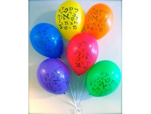 Aleph Bet Balloons; Pack of 144