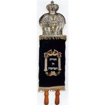 Torah Cutouts