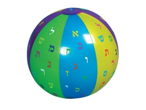 Aleph Bet Inflatable Beach Ball