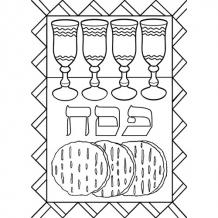 Passover Sand Art, 12