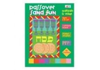 Passover Matzah Sand Fun