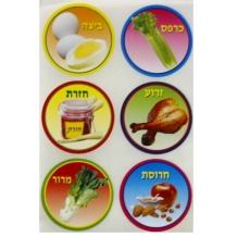 Passover Seder Plate Sym...