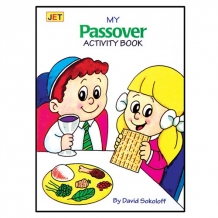 Passover Mini Activity B...