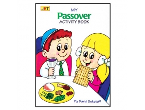 Passover Mini Activity Book