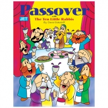 Passover with the 10 Lit...
