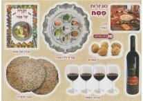 Passover Cutouts