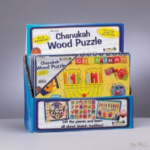 Chanukah Puzzle 11 inche...