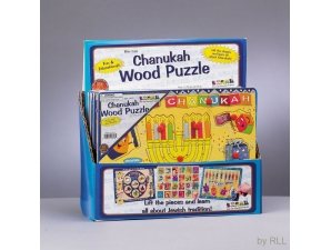 Chanukah Puzzle 11 inches