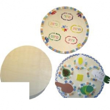 10 Inch Wooden Disks for...
