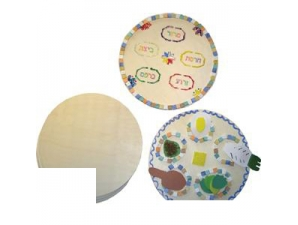 10 Inch Wooden Disks for Seder Plate