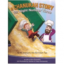 A Chanukah Story For Nig...