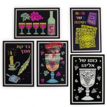 Passover Stained Glass P...