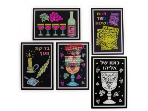 Passover Stained Glass Project, 18 Kits