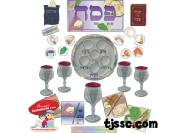 Passover Bulletin Board Set