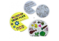 Interactive Seder Plate Craft