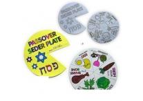 Interactive Seder Plate Craft