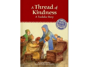 A Thread of Kindness; A Tzedakah Story