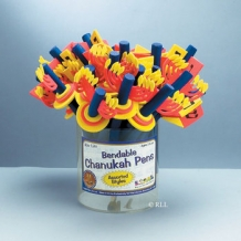 Chanukah Assorted Bendab...
