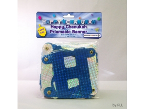 Happy Chanukah Small Banner