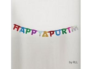 Purim Laser-Cute Banner