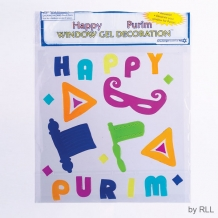 Purim Window Gel Decorat...