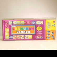 Chanukah Dominos