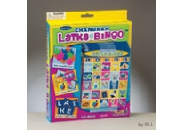 Chanukah Latke Bingo Game