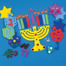 Chanukah Foam Activity K...