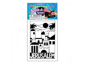 Jerusalem Scratch Art