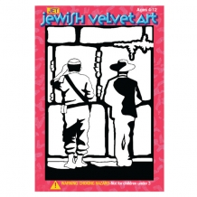 At the Kotel Velvet Art
