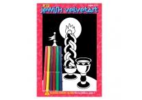Havdalah Velvet Art