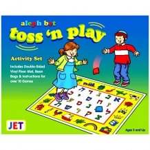 Toss and Play Activity S...