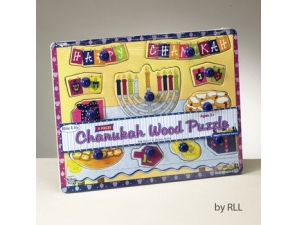 Chanukah Puzzle 7inches