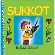 Sukkot Board Book