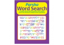 Parsha Word Search