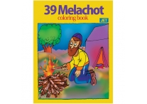 39 Malachot Coloring Book